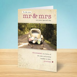 Wedding Card Cars