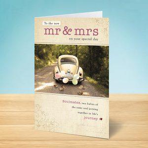 Wedding Card Cars