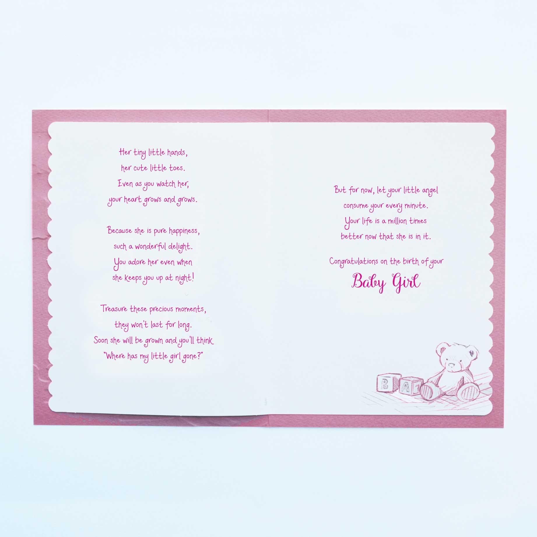 G2281 Baby Girl 2 Garlanna Greeting Cards