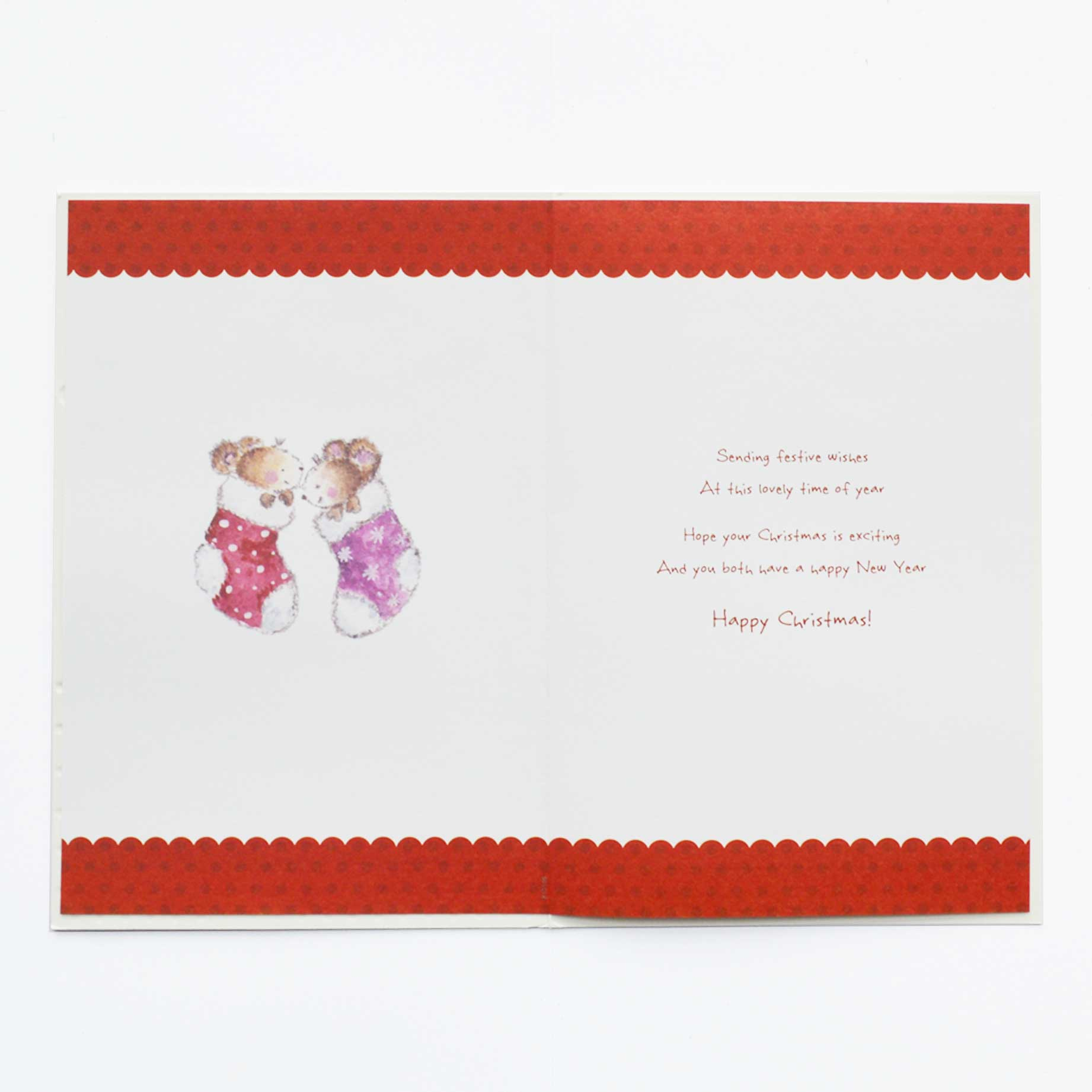 Christmas card brother and wife garlanna greeting cards christmas card brother and wife kristyandbryce Choice Image